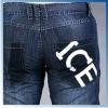 Лучшие джинсы на GENTLY