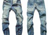 джинсы, denim