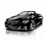 Что в BMW тебе моем…