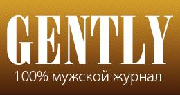 Реклама в мужском журнале GENTLY